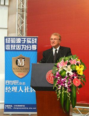 DDI智睿咨询总裁WilliamC.Byham演讲实录(2)