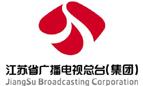创新传媒推荐:江苏广播电视总台