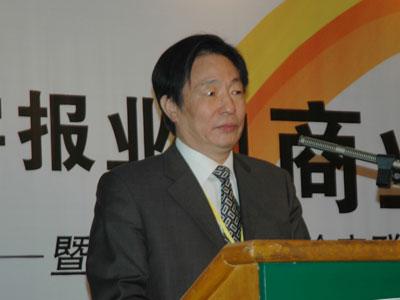 图文:新闻出版总署原副署长石峰