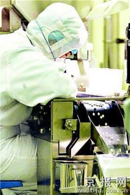 中国薪酬调查报告:北京高科技高管年薪60万_薪
