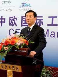 中欧国际工商学院管理论坛为天津发展出谋划策