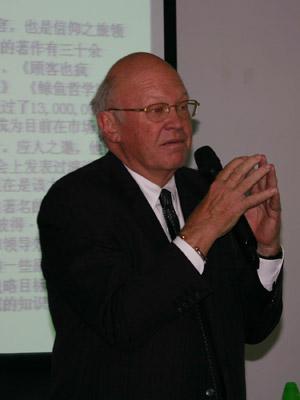 世界著名管理咨询大师肯・布兰佳演讲实录