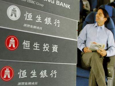 不争网点恒生银行坚守高端