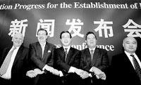 渤海银行进入开业准备
