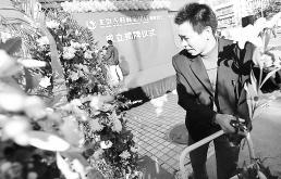 北京农商行正式挂牌
