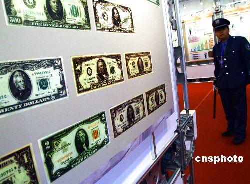 财政部研究发人民币国债筹集资金购买外汇储备