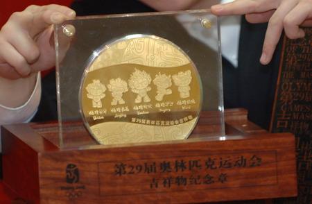 奥运吉祥物纯金纪念章即将在京热拍