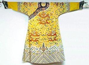 清代龙袍鉴定主看纹样九五之尊有讲究(图)