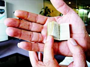 袖珍书疑是元代《古兰经》收藏者携书来京鉴定