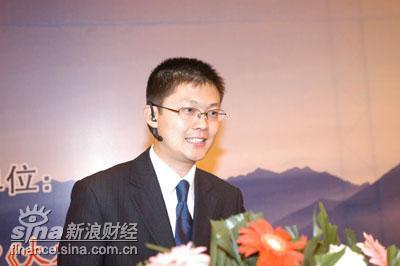 易方达南京分公司总经理秦宇辉发表获奖感言