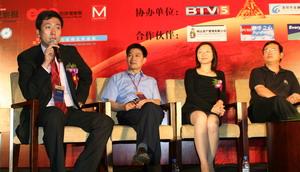 私募基金和中国黄金10年论坛嘉宾互动实录