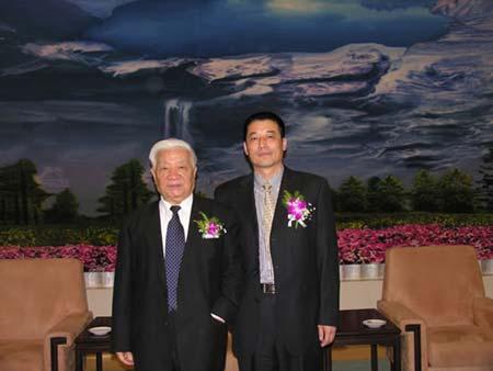 中税网总裁徐兆宏与第九届全国政协副主席王文元