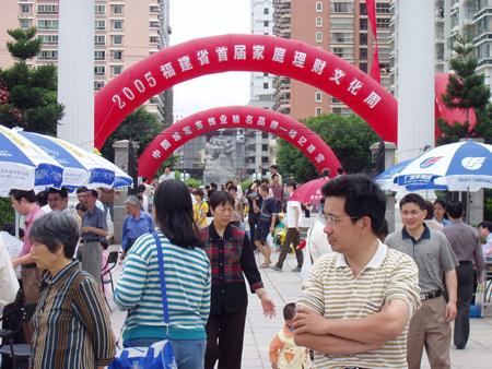 图文:温泉公园入口人满为患