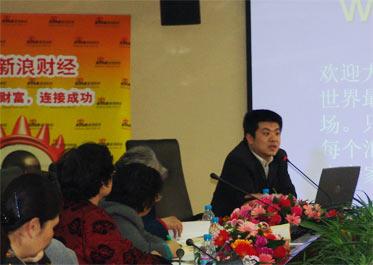 图文:国内知名外汇分析师雪鑫给学员授课
