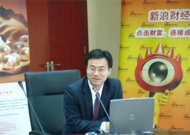 图文:中行北分外汇分析团队主管孙鑫夏在演讲