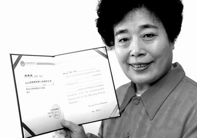 百万北京人身份证将过期