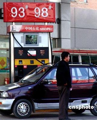 中国出台燃油税坚定不移方案有待重新设计