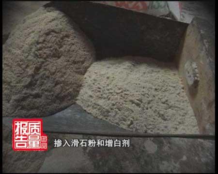 每周质量报告:花生豆不香脆专用面粉有蹊跷