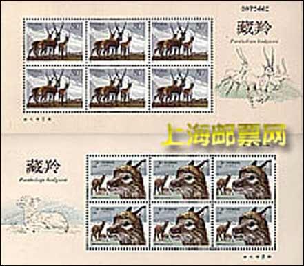 邮票详情:《藏羚》特种邮票