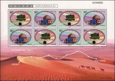邮票详情:《钟楼与清真寺》特种邮票