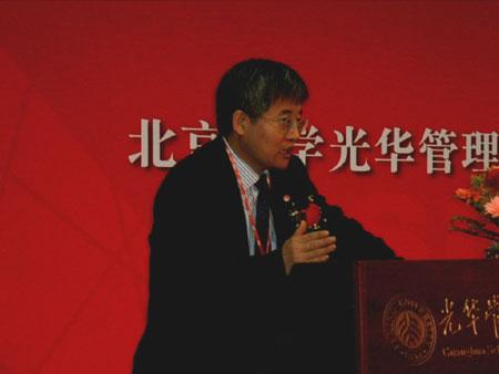 崛起的中国女性管理者论坛演讲实录(图)