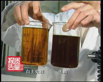 每周质量报告:全程揭秘食用油加工(组图)