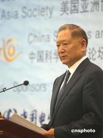 图文:博鳌亚洲论坛召开中国和平崛起圆桌会议