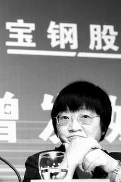 财富论坛16日召开雅虎塞梅尔等交锋互联网