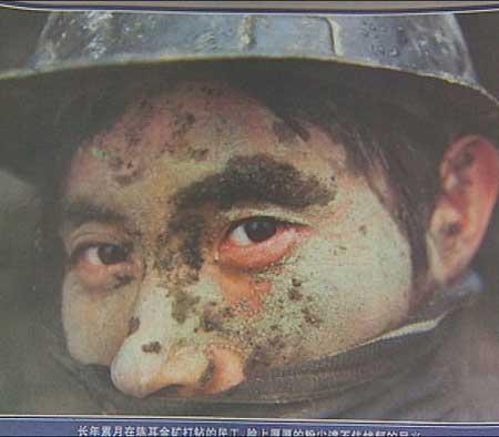 CCTV经济半小时:金矿打工者致命尘肺病(图)