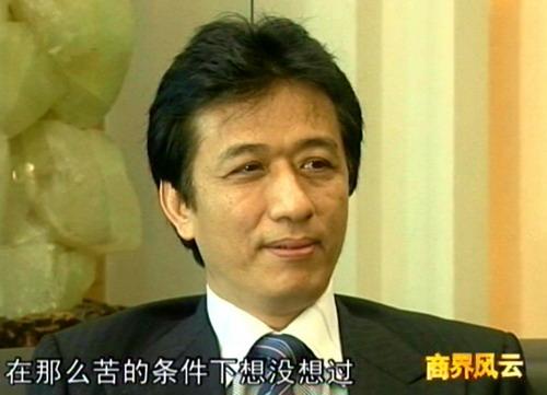 宝龙集团许健康:崇尚务实最崇拜邓小平先生