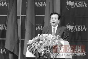中國將為亞洲共贏提供新機會亞元存技術性困難