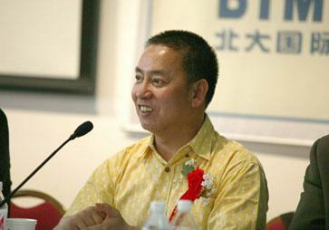 吴晓灵在金融培训论坛上称中国进入资金宽裕时代