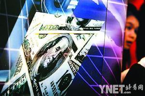 美联储加息人民币怎么变