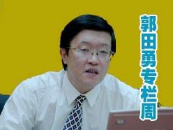 郭田勇:央行货币政策的近忧与远虑