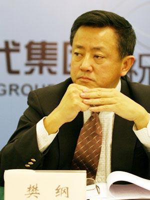 樊纲:我国面临资源约束和环境挑战