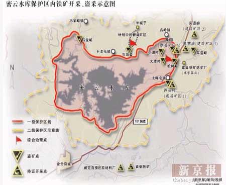新城子风景区地图