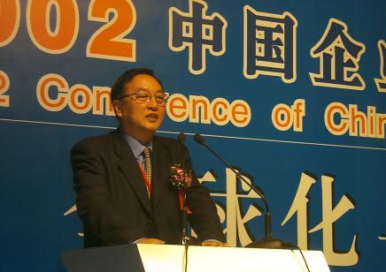 现场图片:联想集团主席柳传志在论坛上发言