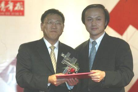 现场图片:神州数码CEO郭为和颁奖嘉宾张延平