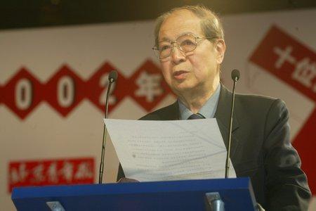 现场图片:全国政协副主席孙孚凌在颁奖典礼上致辞