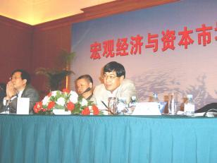 图:中国证券市场研究设计中心总干事王波明