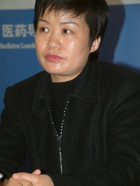 图文:国家工商行政总局刘敏副处长在会议发言