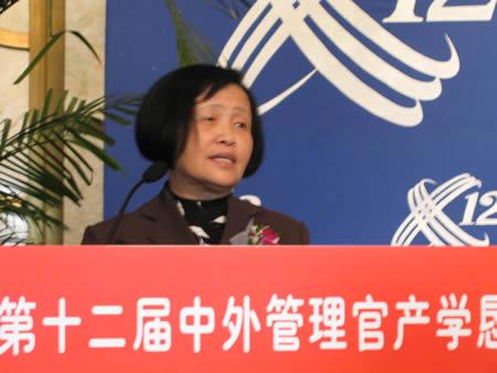 现场图片:国务院发展研究中心局长李泊溪发言