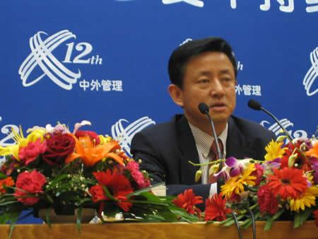 现场图片:国民经济研究所所长樊纲发言