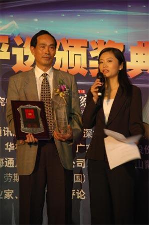 图文:TCL集团股份公司董事、高级副总裁郑传烈先生