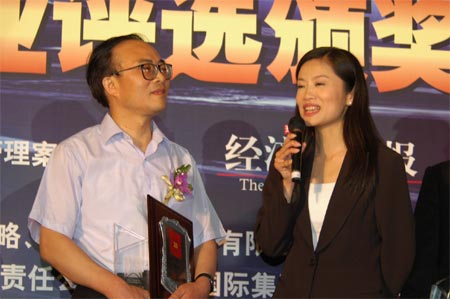 图文:春兰(集团)公司高级副总裁孙庆先生领奖