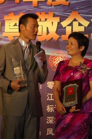 图为:青岛啤酒股份有限公司副总裁严旭女士领奖
