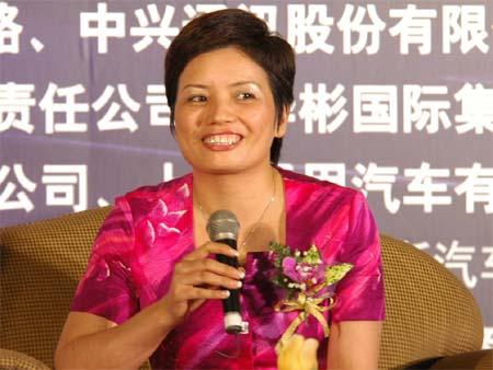 图文:青岛啤酒股份有限公司副总裁严旭女士发言