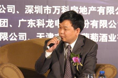 图文:中国经济时报总编包月阳在论坛一中发言