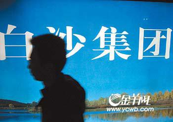 """> 正文    新快报记者 林波   据北京媒体报道,""""鹤舞白沙我心飞翔""""的"""