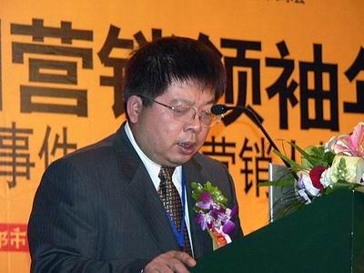 华南理工大学工商管理学院院长蓝海林